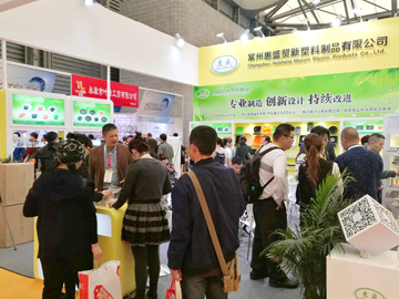 2018 Shanghai International Hotel Supplies Expo